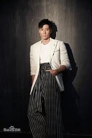Yusi Peng