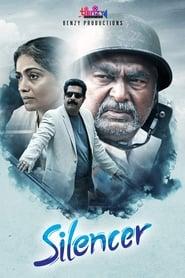 Silencer 2020 Malayalam