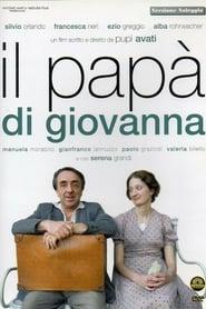 Il papà di Giovanna