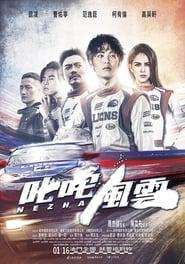 Poster Nezha 2021