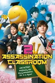 Assassination Classroom: Graduation (2016) BluRay 480p, 720p