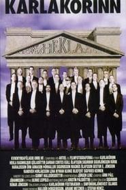 The Men's Choir 1992