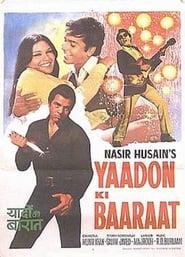 Yaadon Ki Baraat Film online HD