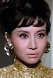 Shen Yi