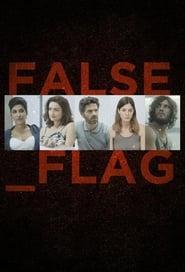 False Flag (Kfulim)