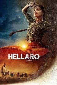 Watch Hellaro (2019)