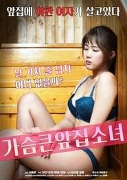 Bosomy Front House Girl (2020)