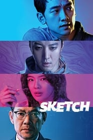 Poster Sketch 2018
