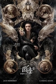 L.O.R.D: Legend of Ravaging Dynasties 2 (2020) Watch Online Free