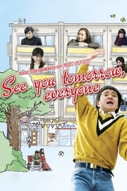 Nonton See You Tomorrow, Everyone (2013) Film Subtitle Indonesia Streaming Movie Download