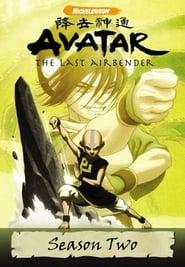Avatar: The Last Airbender Season 2