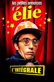 Les petites annonces d'Elie - L'intégrale - Azwaad Movie Database