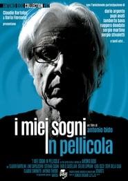 I Miei Sogni in Pellicola 1970