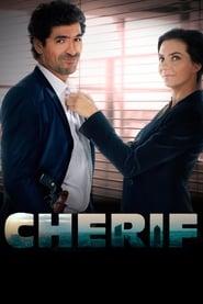 Cherif / Капитан Шериф (2013)