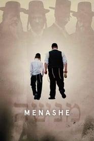 Poster Menashe 2017