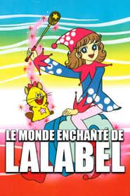 魔法少女ララベル 1980