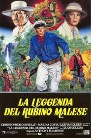 La leggenda del rubino malese 1985