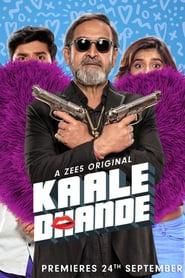مشاهدة مسلسل Kaale Dhande مترجم أون لاين بجودة عالية