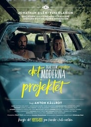 The Modern Project (2016)