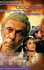 Aswesuma (2002)