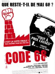 Code 68 movie
