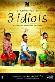 Trois idiots