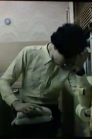 Schatt's Last Shot 1985