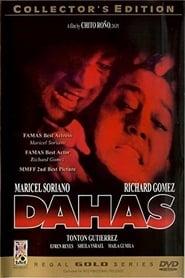 Watch Dahas (1995)