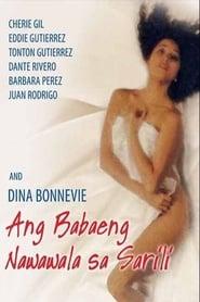 Watch Ang Babaeng Nawawala sa Sarili (1989)