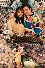 अनमोल (1993)