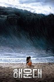 Tsunami – A Fúria do Oceano