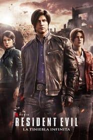 Resident Evil: Oscuridad infinita (2021) / RESIDENT EVIL: Infinite Darkness