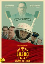 Poster Lajko: Gypsy in Space