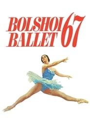 Bolshoi Ballet '67 (1965)