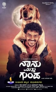 Naanu Matthu Gunda (2020) Kannada Full Movie Watch Online