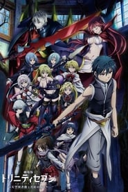 Trinity Seven: Heavens Library & Crimson Lord [2019]