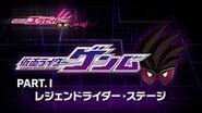 Kamen Rider Ex-Aid [Tricks] - Kamen Rider Genm - Part. I: Legend Rider Stage