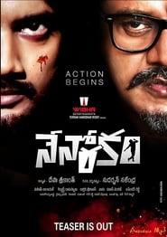 Watch Nenorakam (2017) Telugu Full Movie Online Free
