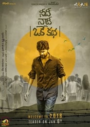 Needi Naadi Oke Katha (2018) Telugu Full Movie Download