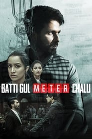 Poster Batti Gul Meter Chalu