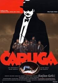 Charuga (1991)