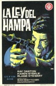 La ley del hampa 1960