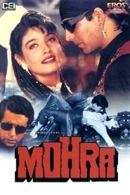 Mohra (1994) 1080P 720P 420P Full Movie Download