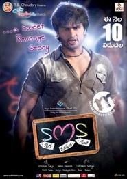 Shiva Manasulo Shruti (2012) 1080P 720P 420P Full Movie Download