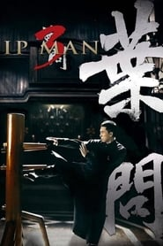 Ip Man 3 en Streamcomplet