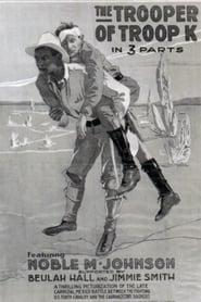 A Trooper of Troop K 1917