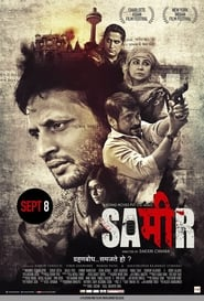Sameer (2017) HD Hindi Full Movie Dowanload