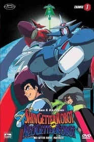 Shin Getter Robo vs. Neo Getter Robo Season 1 Episode 2