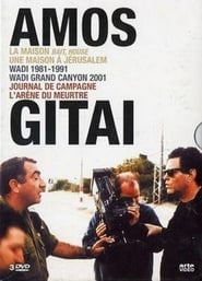 Zirat Ha'Rezach Film online HD
