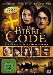 Bible Code (2008)
